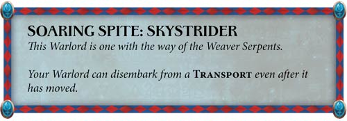 40kHarlequins-May14-Skystrider11yx.jpg