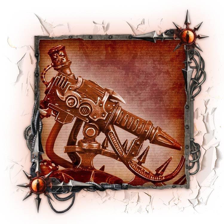 DaemonEngine7-Fab18-Imagerehnvdg.jpg
